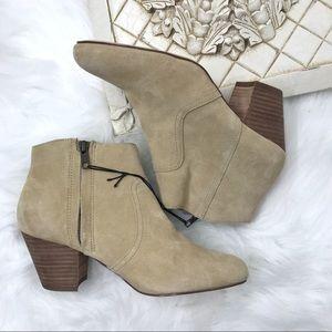 GAP Short Khaki Booties / Ankle Boots  Size 7